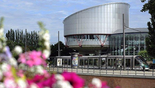 Россия намеревается обжаловать решение Страсбургского суда по загону о гей-пропаганде