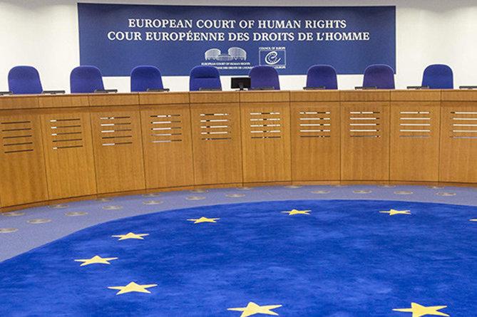 Справедливость Европейского суда как высшей правовой инстанции