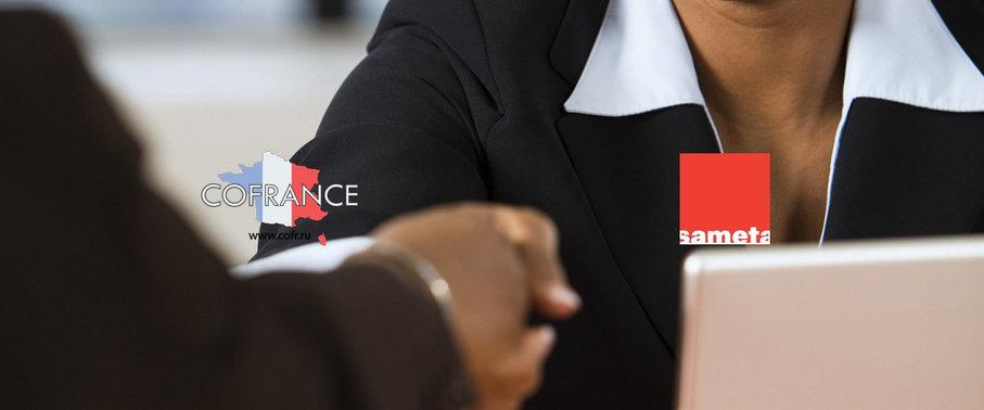 Найдены главные точки взаимодействия между компаниями Cofrance SARL и Sameta
