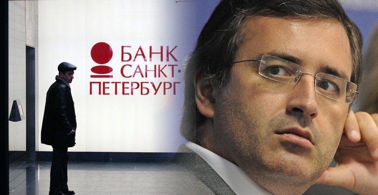 Сергей Гуриев: Банк «Санкт-Петербург» пытался обмануть регулятора, акционеров и рынок