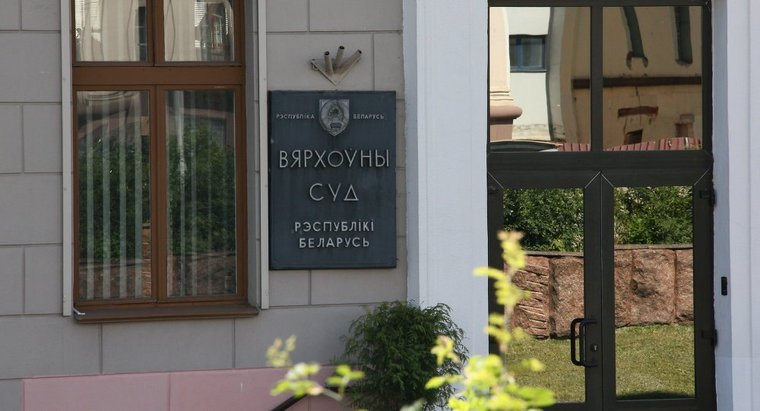 Верховный Суд Белоруссии рассмотрит дело об экстрадиции блогера Лапшина